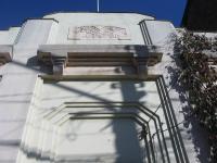 Casa en Venta en region metropolitana Vitacura