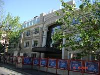 Hotel en Venta en Mendoza - Argentina Providencia