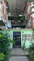 Apartamento en Venta en Girardot Maracay